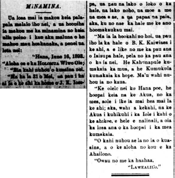 HawaiiHolomua_6_20_1893_2.png