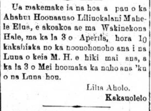 KHPA_3_29_1890_2