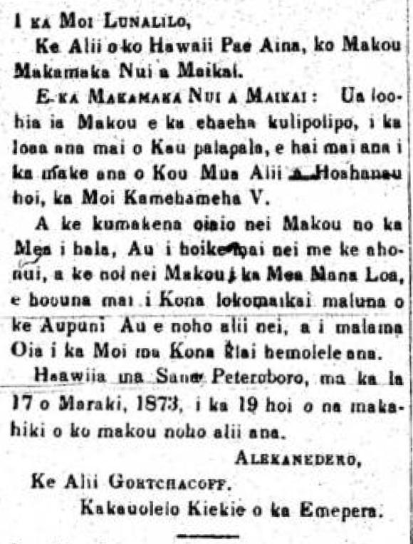 KoHawaiiPonoi_6_18_1873_3