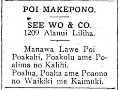 Kuokoa_11_16_1922_7