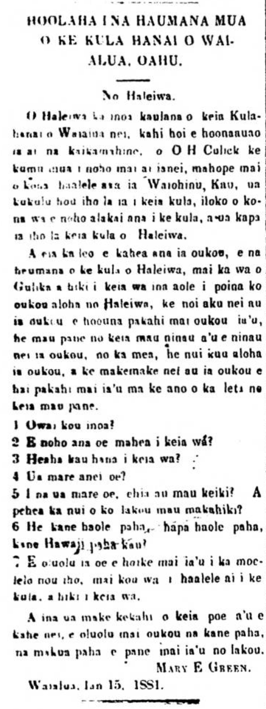 Kuokoa_1_22_1881_4.png