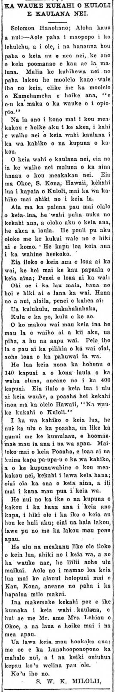Kuokoa_2_22_1923_7