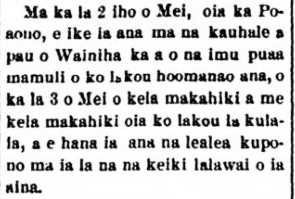 Kuokoa_4_25_1891_2
