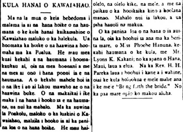 Kuokoa_6_7_1890_2.png