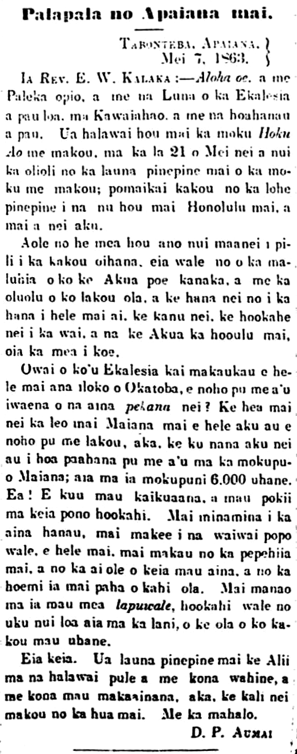Kuokoa_9_26_1863_2