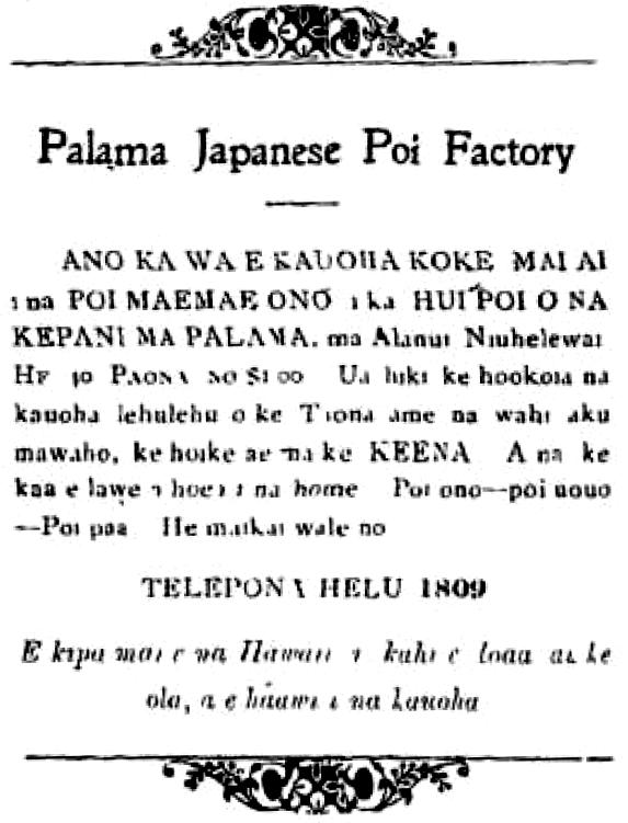 KuokoaHomeRula_11_14_1912_4.png
