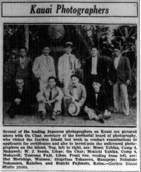 NippuJiji_7_19_1934_3