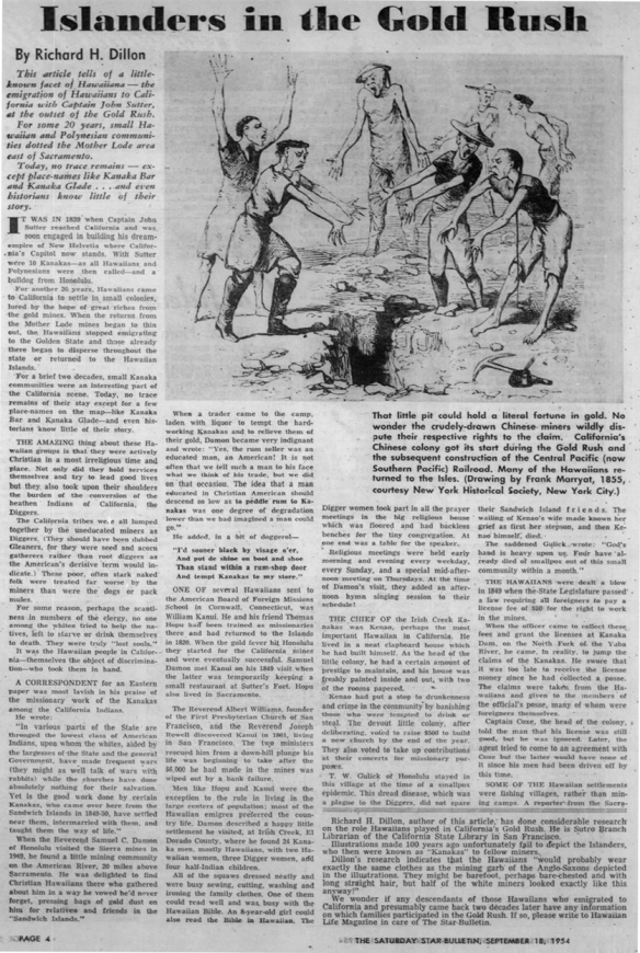 StarBulletin_9_18_1954_HawaiianLife_4.png