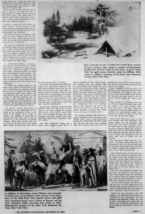 StarBulletin_9_18_1954_HawaiianLife_5.png