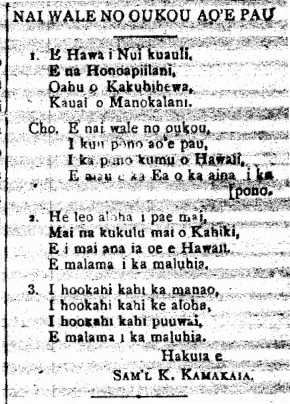 NAI WALE NO OUKOU AO'E PAU