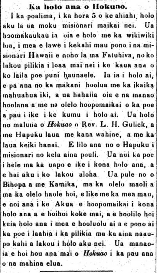 HaeHawaii_3_6_1861_100