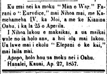 HaeHawaii_5_3_1857_26