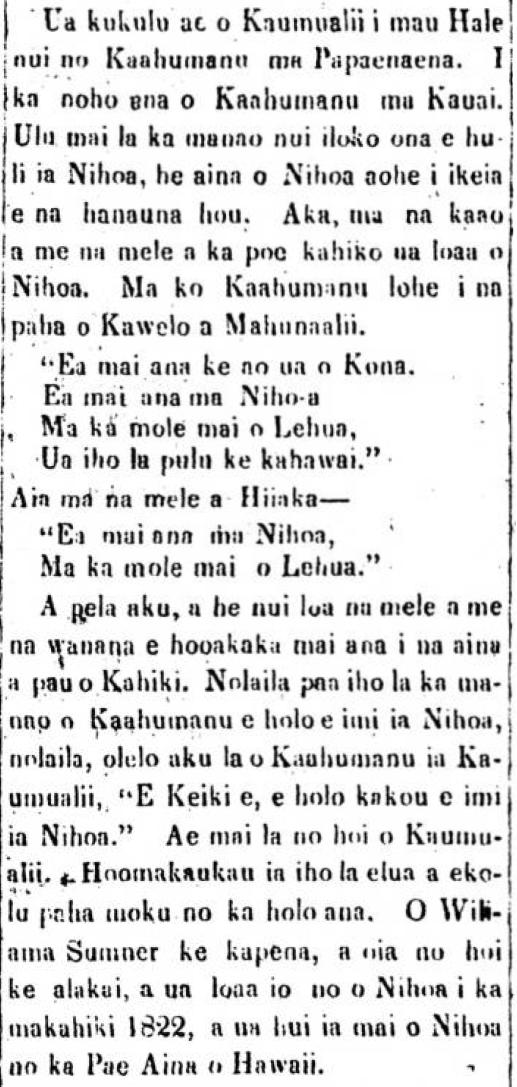 Kuokoa_2_1_1868_1