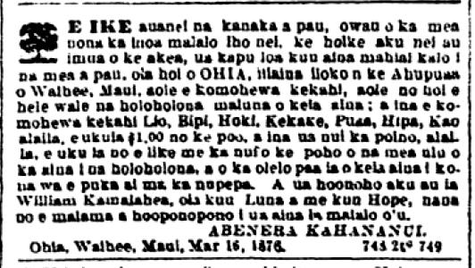 Kuokoa_4_1_1876_3.png