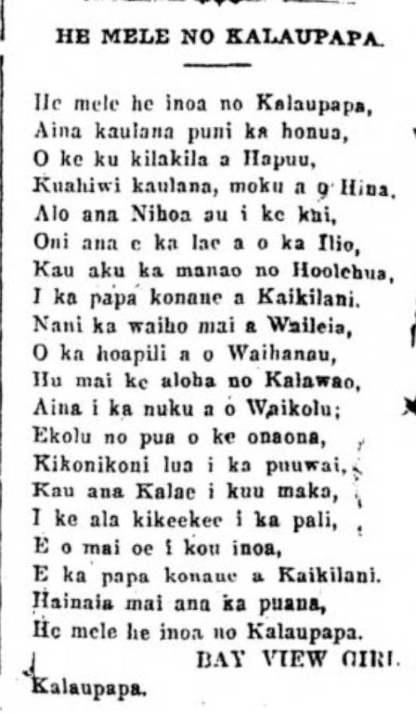 Kuokoa_4_8_1921_2.png