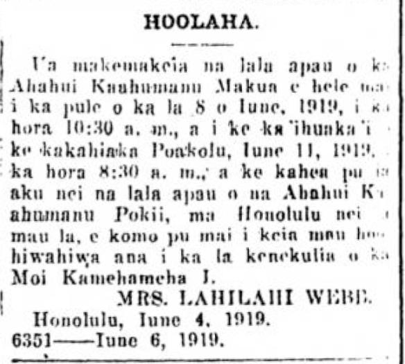 Kuokoa_6_6_1919_3.png