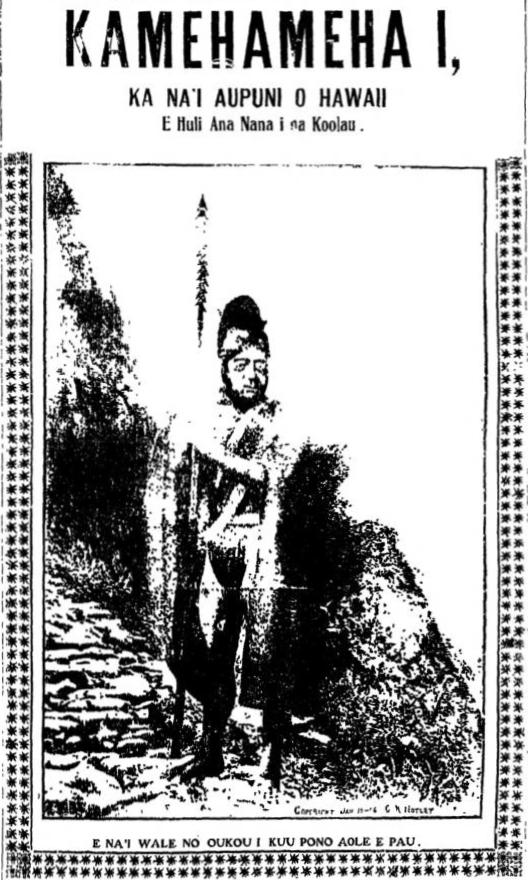 KuokoaHomeRula_6_11_1909_1.png