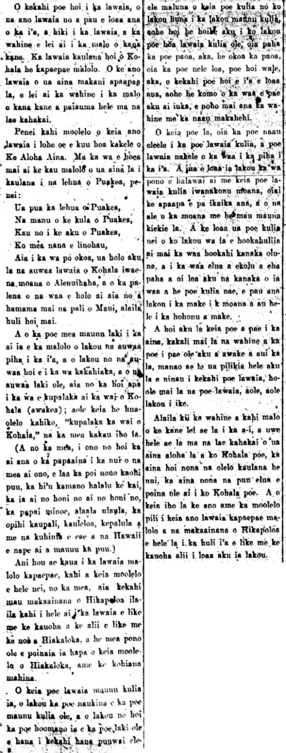 AlohaAina_9_11_1915_3.png