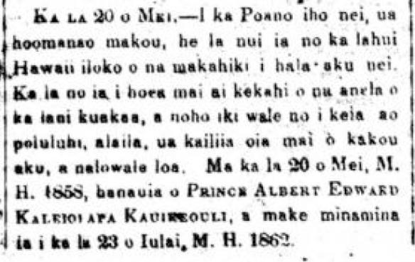 AuOkoa_5_22_1865_2.png