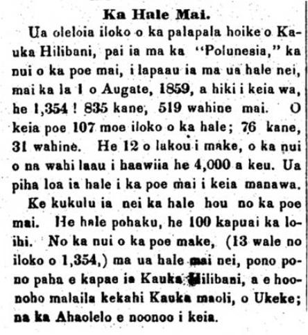 HaeHawaii_8_27_1860_54.png