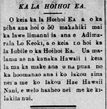 HawaiiHolomua_7_31_1893_2.png