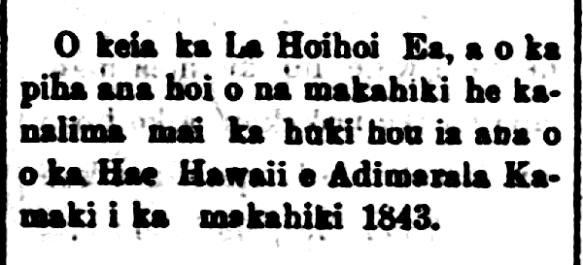 HawaiiHolomua_7_31_1893_2