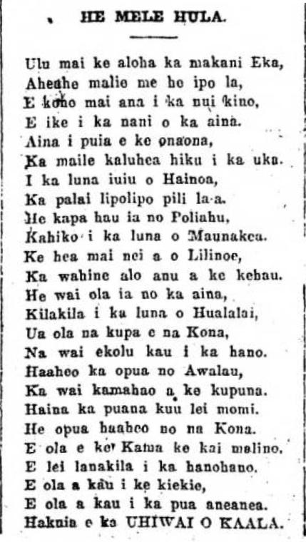 Kuokoa_12_16_1921_7.png