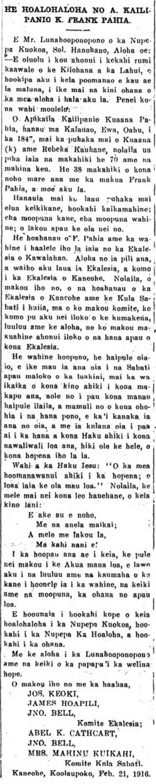Kuokoa_3_3_1916_5.png