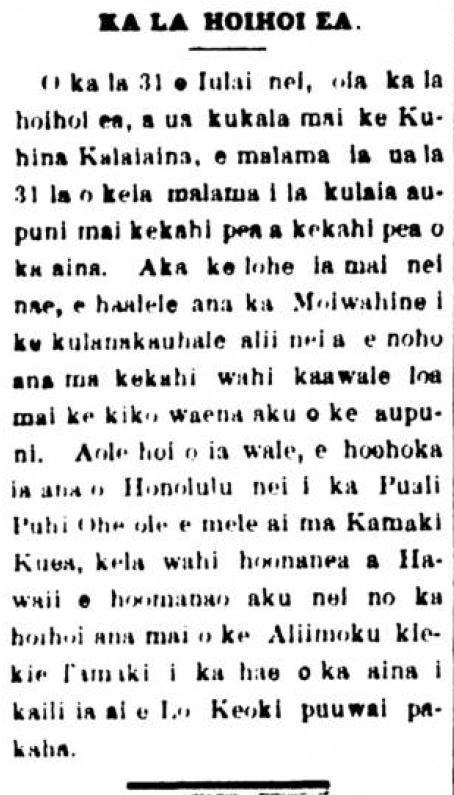 Kuokoa_7_25_1891_2.png