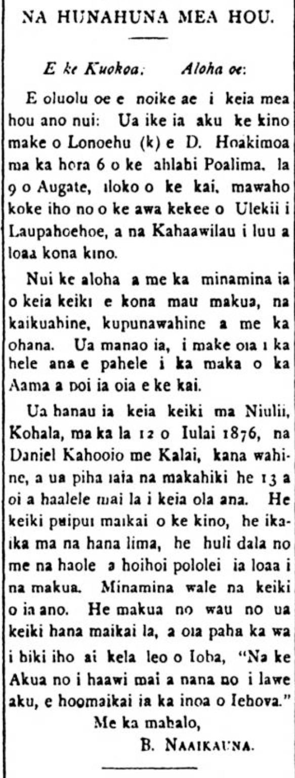 Kuokoa_9_7_1889_4.png