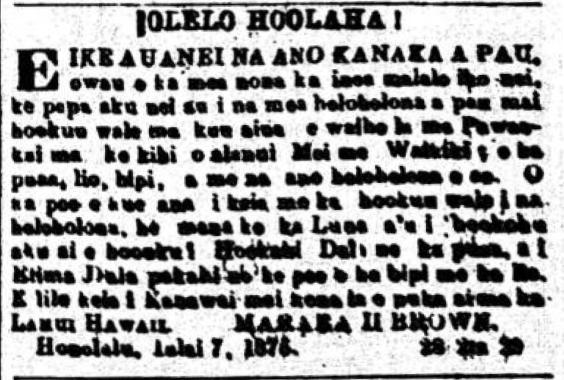 LahuiHawaii_7_8_1875_3.png