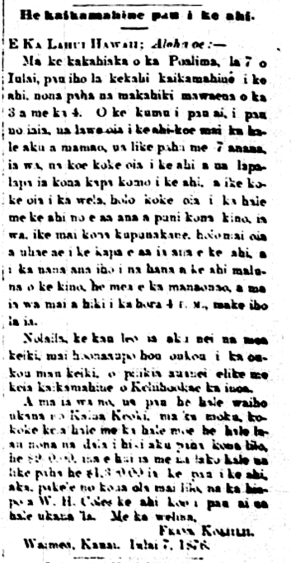 LahuiHawaii_8_3_1876_4.png