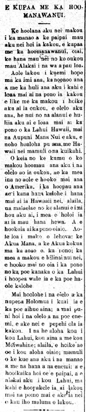 LOKL_9_17_1894_2.png