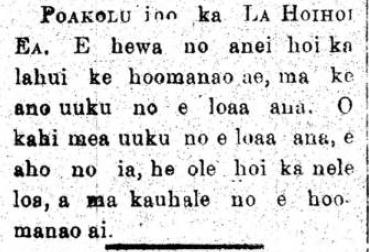 Makaainana_7_29_1895_4.png