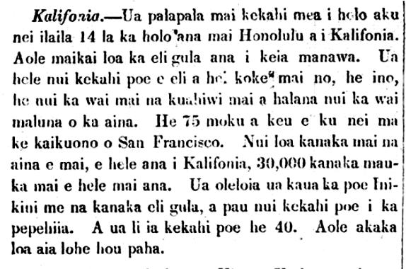 EleleHawaii_6_29_1849_82