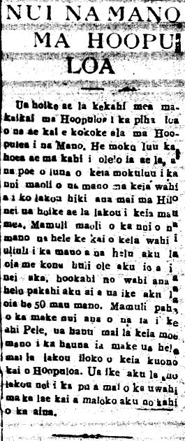 HokuoHawaii_5_18_1926_3.png
