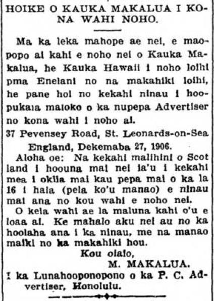 Kuokoa_1_25_1907_5.png