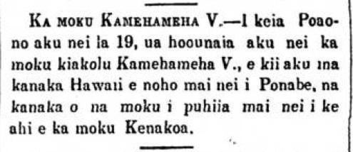 Kuokoa_8_26_1865_2.png