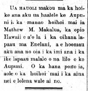 Makaainana_12_17_1887_2