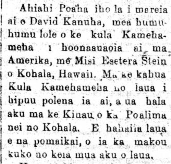 Makaainana_7_8_1895_5.png
