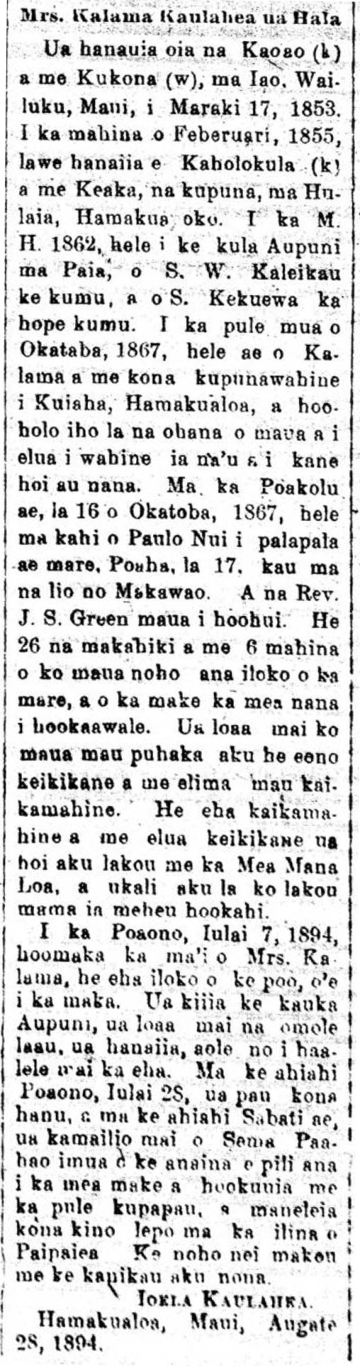 Makaainana_9_24_1894_7.png
