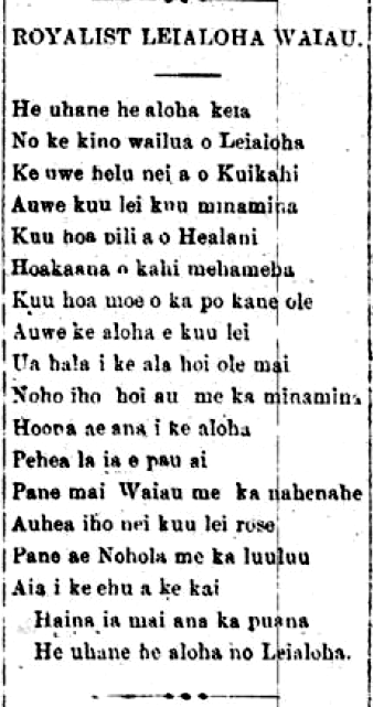 Oiaio_10_12_1894_3