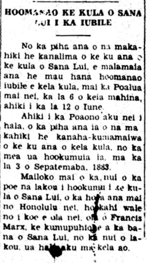 AlakaioHawaii_9_8_1932_1.png