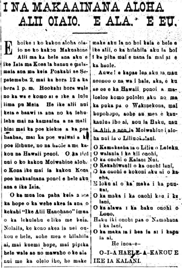 AlohaAina_8_31_1901_1.png