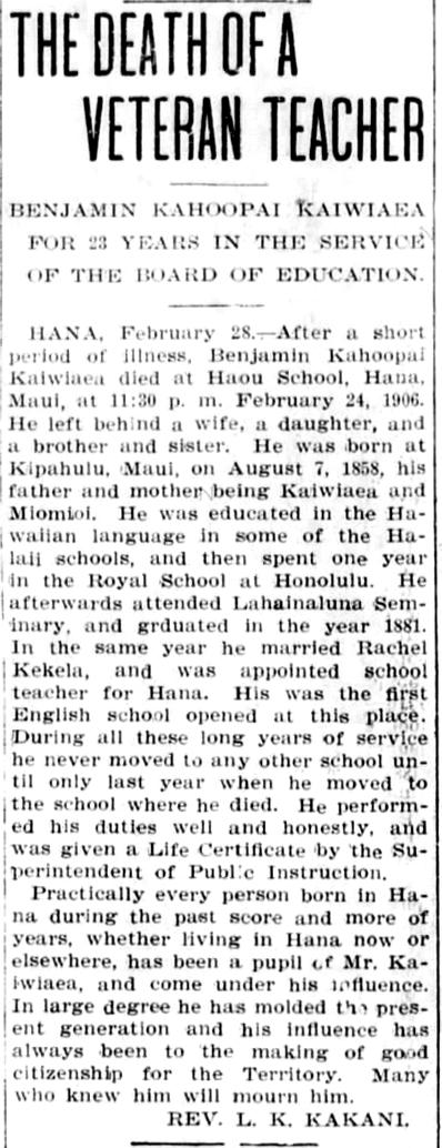HawaiianStar_3_1_1906_8.png