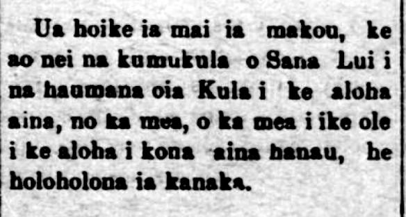 HawaiiHolomua_4_15_1893_3