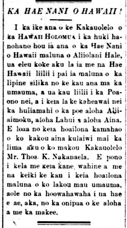 HawaiiHolomua_4_3_1893_2.png
