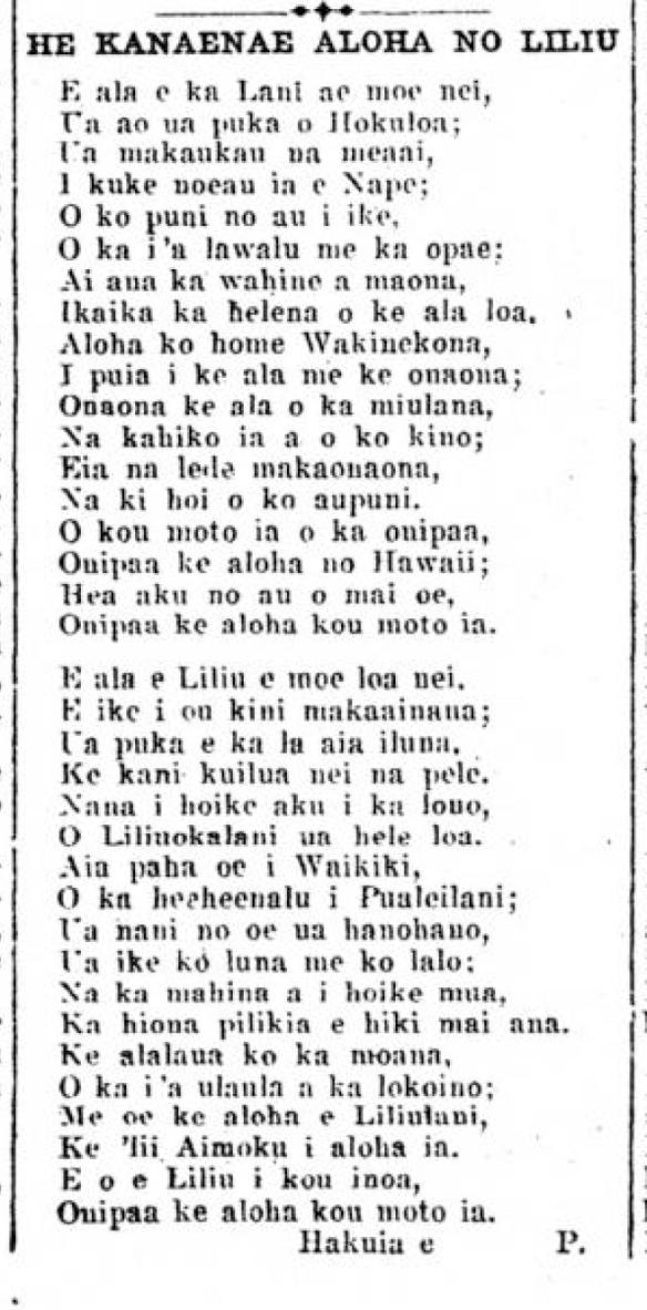 Kuokoa_11_30_1917_2.png