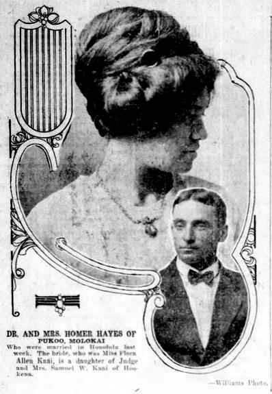Advertiser_1_11_1914_10