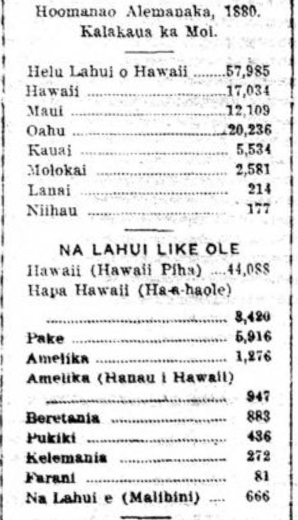 HokuoHawaii_4_8_1942_4.png